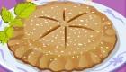 cuisine : Jeu de tarte aux pommes