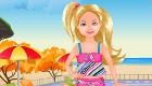 maquillage : Maquillage de vacances au soleil