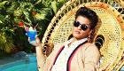 Paroles & vidéos : Bruno Mars - Young Girls