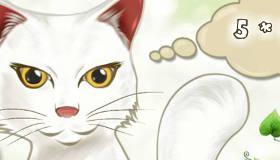 gratuit : Apprendre les maths avec un chat