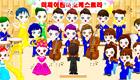 Jeux de fille : Une soirée romantique avec orchestre