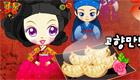 cuisine : Les dumplings de Sue