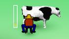 gratuit : Un jeu d'animaux virtuels