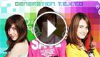 Génération T.E.X.T.O