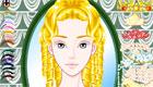 Princesse Elisabeth