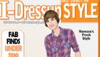 Un relooking pour Justin Bieber