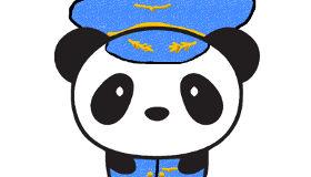 Pandas à colorier